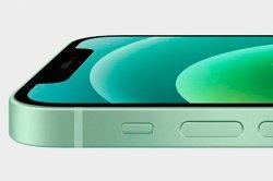 Раскрыта стоимость iPhone 12 в России