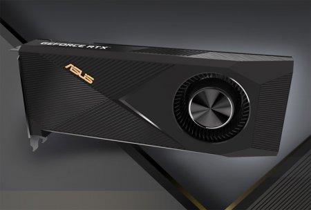 ASUS представила Turbo GeForce RTX 3090 — первую в мире RTX 3090 с «турбиной» и полностью медными радиатором