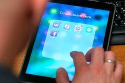 Госдума ввела запрет на мат в соцсетях
