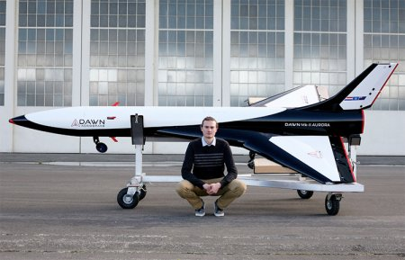 Dawn Aerospace запустит первый новозеландский космоплан с обычного аэропорта