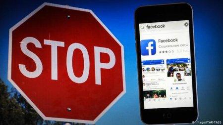 Роскомнадзор пригрозил замедлить YouTube, Facebook и Instagram в России