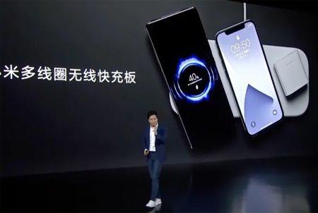 Xiaomi представила беспроводную зарядку на три устройства. Прежде такую пыталась сделать Apple, но не смогла