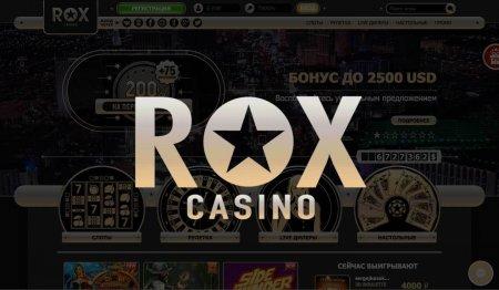 Рокс казино - отменный онлайн клуб