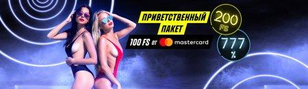 PM casino - крутой игровой зал в Украине