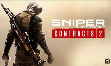 Релизный трейлер шутера Sniper Ghost Warrior Contracts 2
