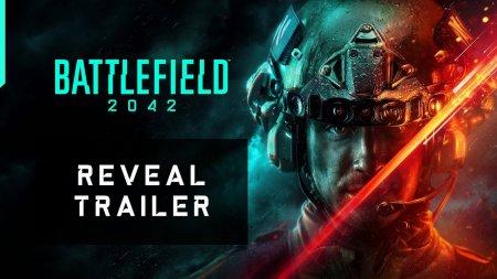 EA официально анонсировала Battlefield 2042