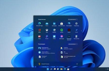 Из Windows 11 убрали важную функцию