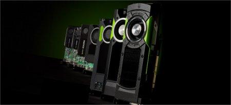 Слух: названа мощность флагманской видеокарты нового поколения от NVIDIA