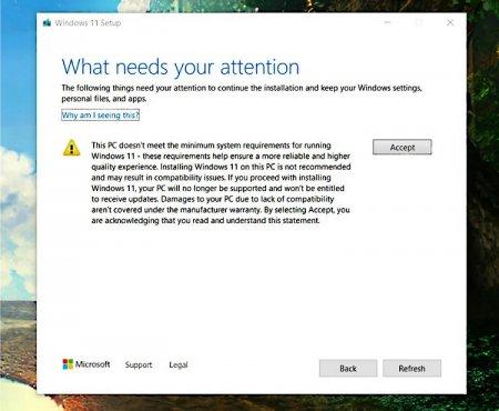 Желающих обновить старые ПК до Windows 11 заставят отказаться от возможных претензий