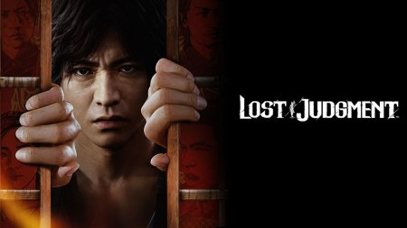 SEGA опубликовала релизный трейлер боевика Lost Judgment