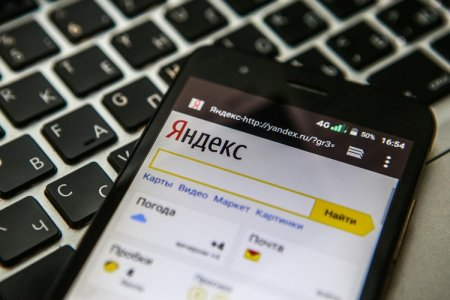 «Яндекс» утверждён поисковиком по умолчанию на всех продаваемых в России гаджетах на 2022 год
