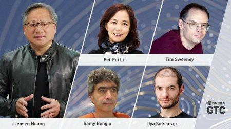 NVIDIA проведёт очередную конференцию GTC 2021 с 8 по 11 ноября — она будет посвящена ИИ, технологиям и дизайну