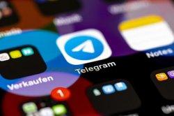 Telegram могут оштрафовать за пиратские копии книг