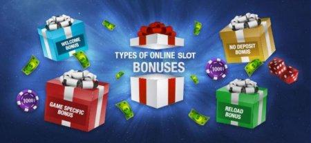 Как получать бонусы в онлайн игорных клубах